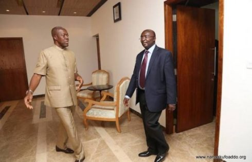 Amissah Arthur To Become a Model?