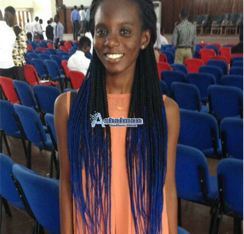NPP MP's Daughter Commit Suicide On KNUST Campus